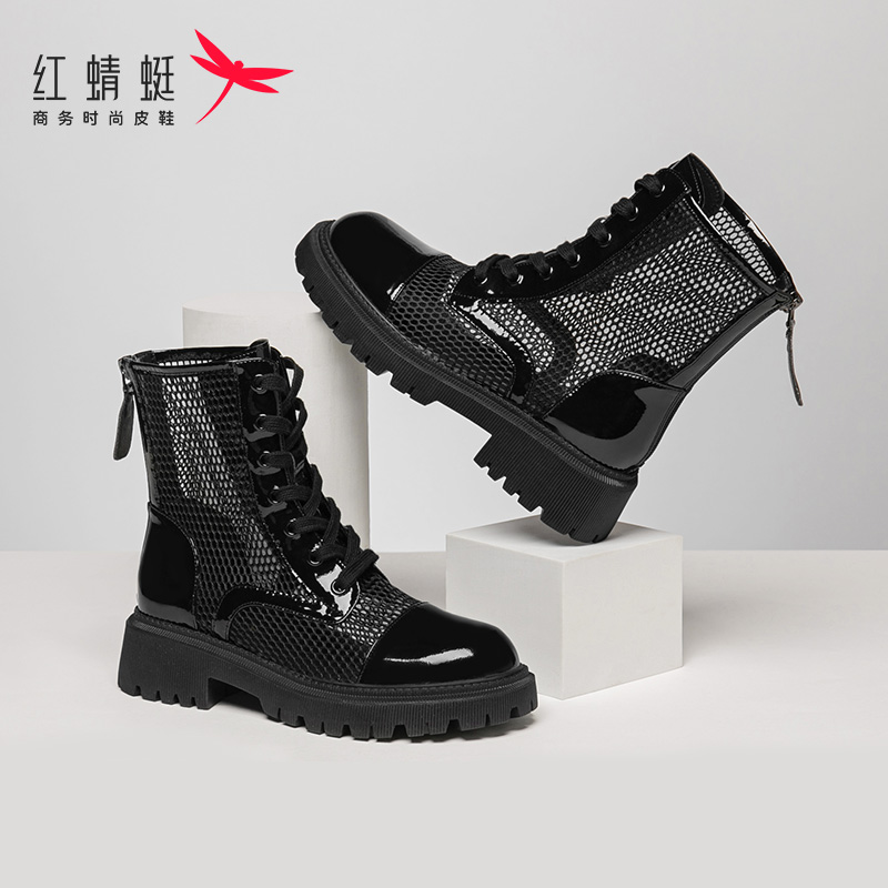Red 蜻蜓 women's shoes 2021 spring new boots female hollow patent leather women's boots European and American wind wild Martin boots
