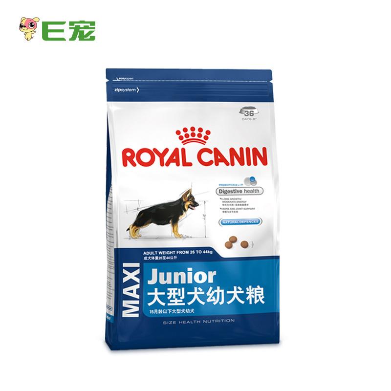 法國皇家狗糧 大型犬幼犬糧 德牧哈士奇拉布拉多金毛幼犬狗糧4kg