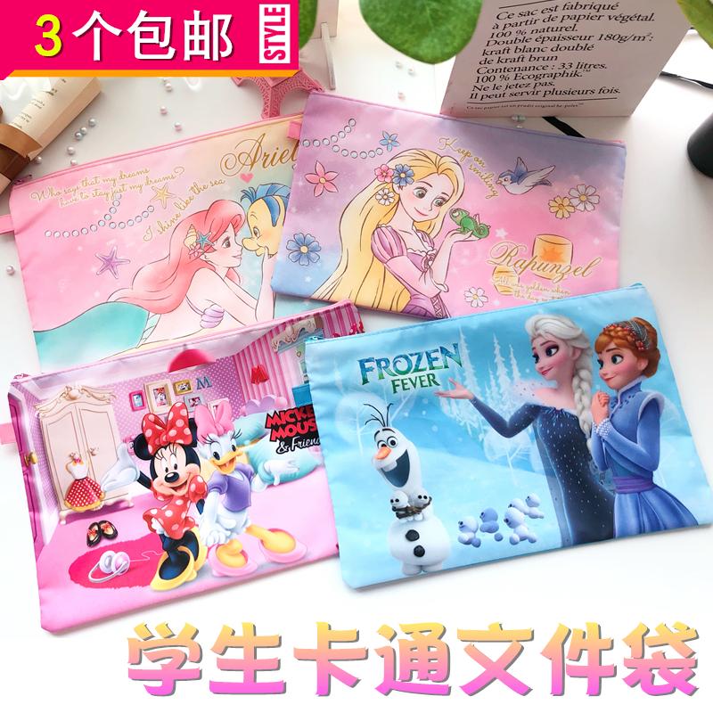 韩版可爱学生卡通拉链无纺布文件袋