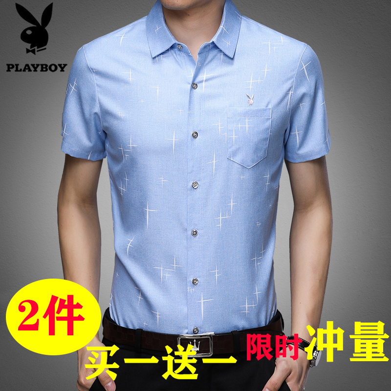 Playboy summer new mens Short Sleeve Shirt Korean fashion casual slim shirt trend mens half sleeve