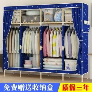 拆卸便捷分类卧室家具筒易衣柜布衣组装房间简易单人折叠淡雅