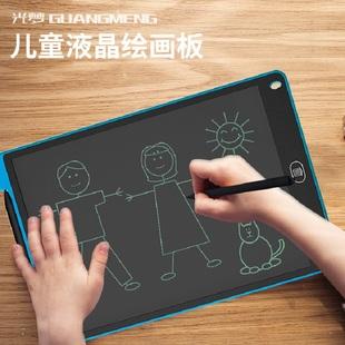 液晶手写板儿童绘画板涂鸦电子小黑板光能荧光写字板手LCD手绘板护眼电子屏一键清除画画神器益智玩具品牌