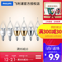Philips LED Candle Bulb E14 small screw mouth tip bubble tail crystal chandelier household lighting light source Energy saving lamp