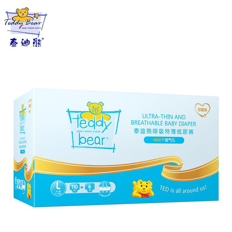 泰迪熊纸尿裤l 轻薄透气婴儿尿不湿干爽舒适尿裤男女通用L116片