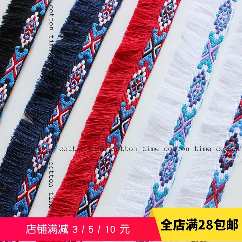 綿の時間の5色のフリンジの模様を織ります。3.5 cmのベルトはフリンジのレースの上質な服装の靴と帽子のアクセサリがあります。