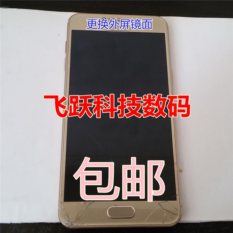 适用于三星C5000  C5 C7 C7000 C9 C9000显示屏幕总成内外屏液晶
