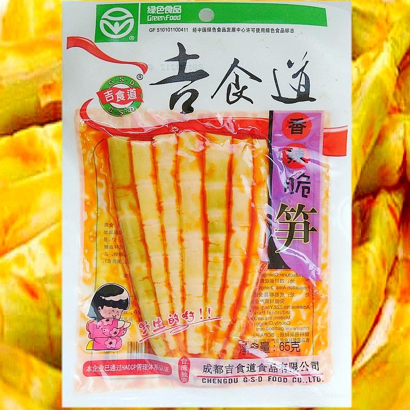 四川特产绿色食品零食 吉食道香辣脆笋65g红油竹笋尖片脆嫩下饭菜