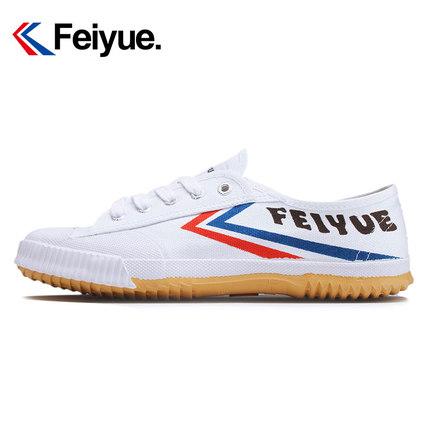 飞跃复古经典款帆布小白鞋运动鞋