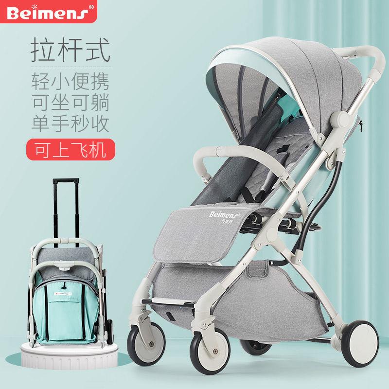 贝蒙师婴儿推车可坐可躺超轻便携式折叠小宝宝伞车四轮儿童手推车