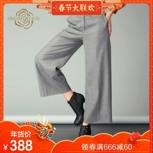 Casual loose gray woolen woolen straight suit pants pants wide leg pants female 2018 autumn and winter nine points high waist