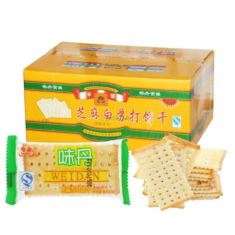 味丹芝麻白�K打�干 不添加蔗糖 2500g 整箱5斤 ��立包�b代餐�干