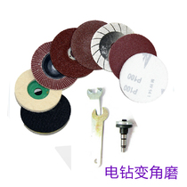 Create a corner mill grinding wheel grinding piece polishing sheet glass cutting piece sandpaper self-adhesive disk electric drill variable angle Grinding