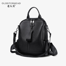 Old Head and Shoulders Bag Girl Dermis 2019 New Fashion and Large Capacity Student Bag Girl Travel Backpack Girl