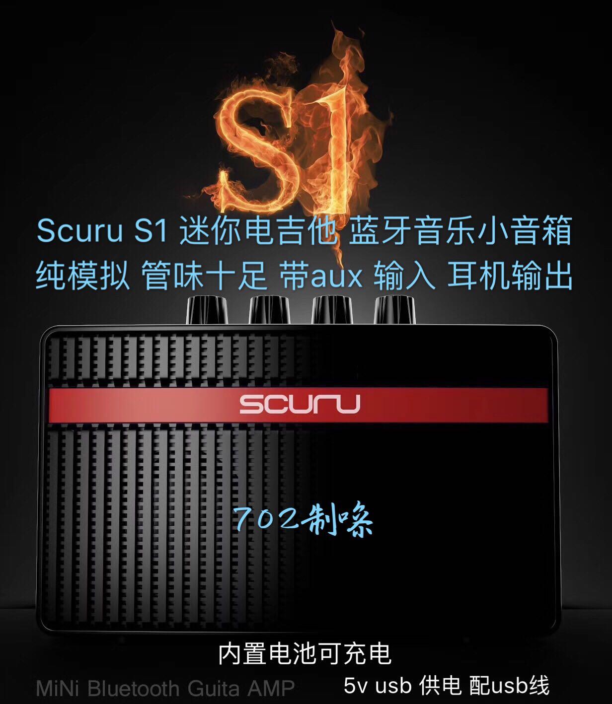 Scuru s1 bluetooth портативный мини электрогитара небольшой динамик группа потерять действительно перезаряжаемые наушники экспорт бесплатная доставка