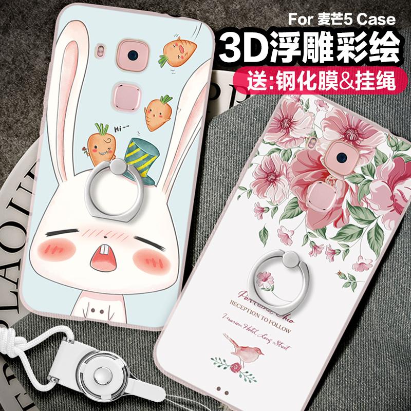 景为 华为麦芒5手机壳女款g9plus硅胶指环保护套五卡通潮牌防摔硬