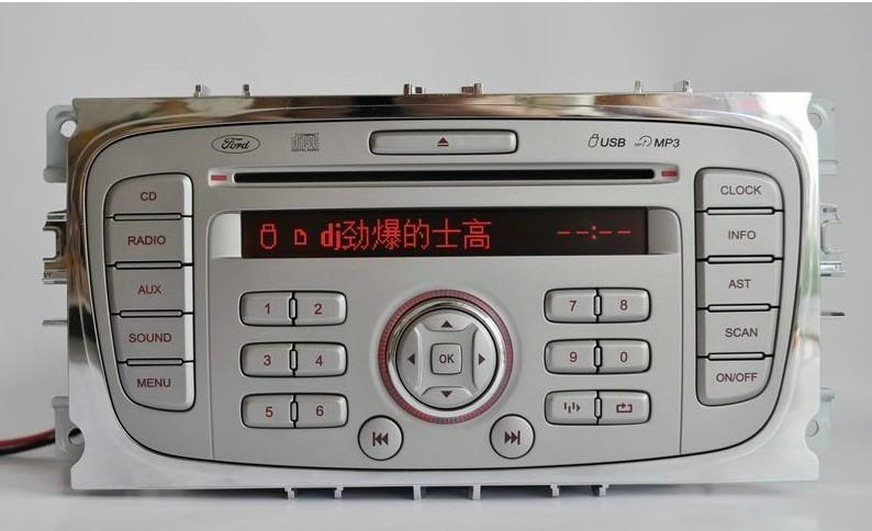 Авто автомобильный проигрыватель компакт-дисков Форд Фокус CD машина CD дома CD USB Главная CD 2013 год