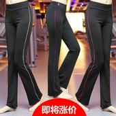 天天特价春夏瑜伽裤女宽松 健身运动裤健身房 直筒裤显瘦舞蹈长裤