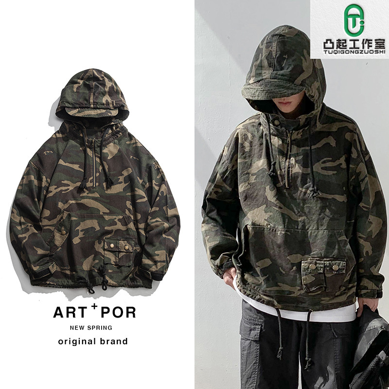 Spring and autumn new loose casual coat fashion couple camouflage hooded large pocket work jacket for men