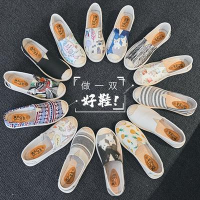 老北京布鞋女一脚蹬懒人春秋平底渔夫帆布2021年新款夏季薄款鞋子