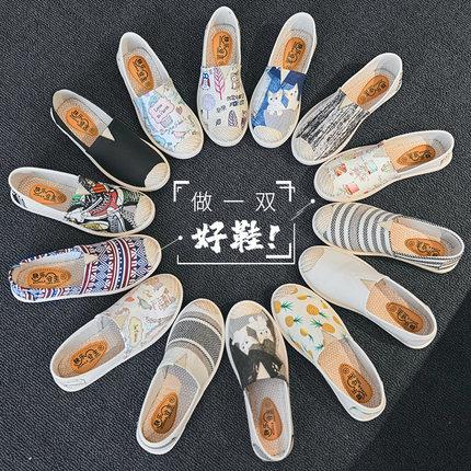 老北京布鞋女一脚蹬懒人薄款平底渔夫帆布2020年新款夏季韩版鞋子