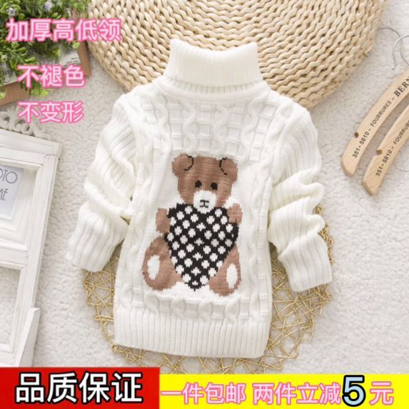 New winter boys and girls high and low necked sweaters, western style knitting, plush and thick base, baby Pullover and childrens T-shirt