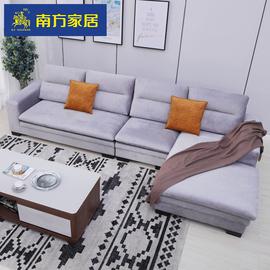 南方家居现代简约布艺沙发大小户型门店款 半拆洗设计 实木内架