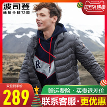 Beauchamp Lightweight Duvet young man 2018 new autumn and winter short slimming Korean version couple coat
