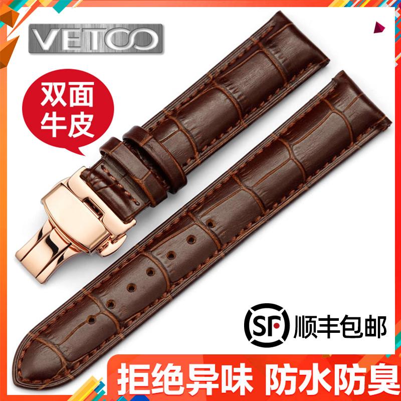 真皮牛皮手表带男女士蝴蝶扣配件通用dw天王天梭美度浪琴卡西欧ck