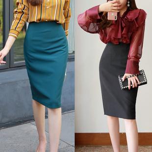 2020韩版高腰包臀裙OL新款修身显瘦开叉春秋百搭中长款一步半身裙