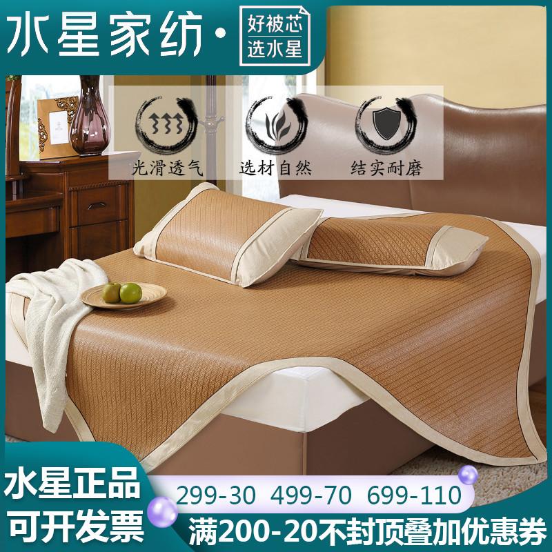 Декоративные одеяла и подушки / Прикроватные коврики Артикул 590234044528