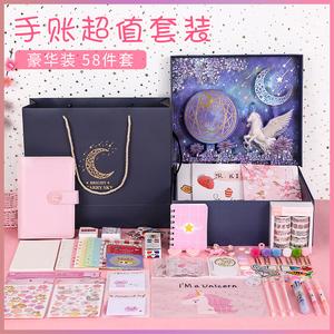 少女心学生礼品手账文具套装大礼包小中学生习用品生日新年回礼物图片