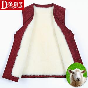 秋冬羊毛马甲女皮毛一体妈妈装背心奶奶中老年人女装坎肩马夹棉衣
