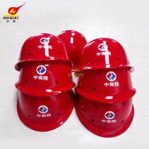 Huatai FRP Helmet round thickening anti-smashing hole breathable helmet electric site construction helmet