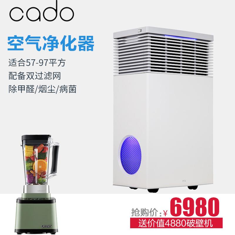 日本品牌 cado 空气净化器AP-C710S除雾霾PM2.5 除甲醛 黑色/白色