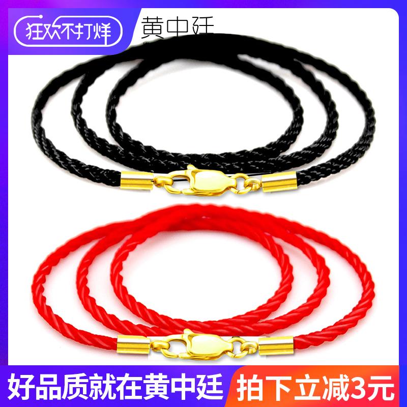 芊棉吊坠绳子项链绳金吊坠翡翠玉坠挂件绳吊坠挂绳男女红绳子项链
