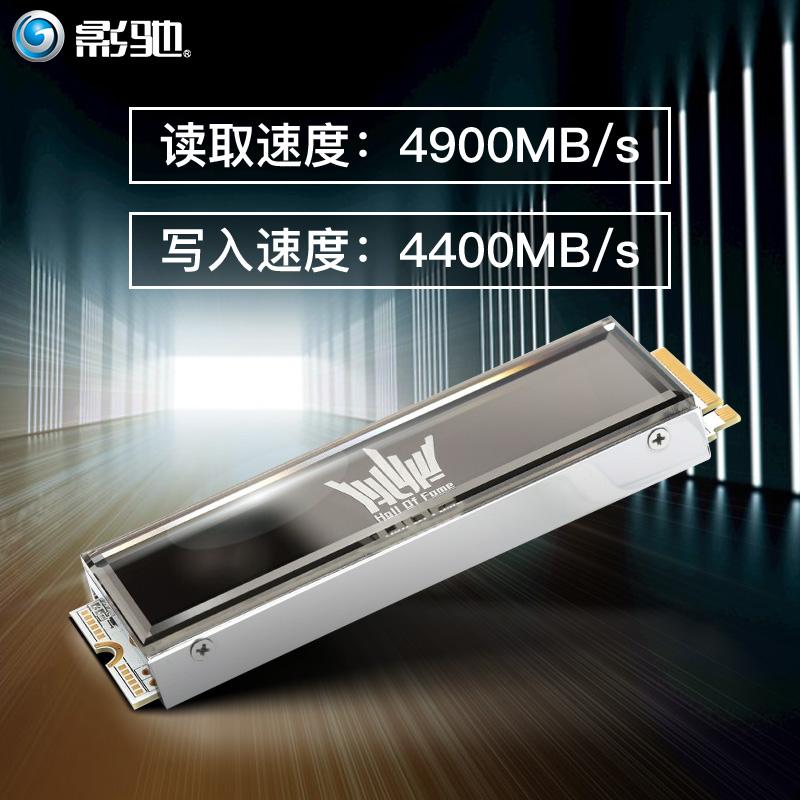 SSD диски Артикул 598720237662