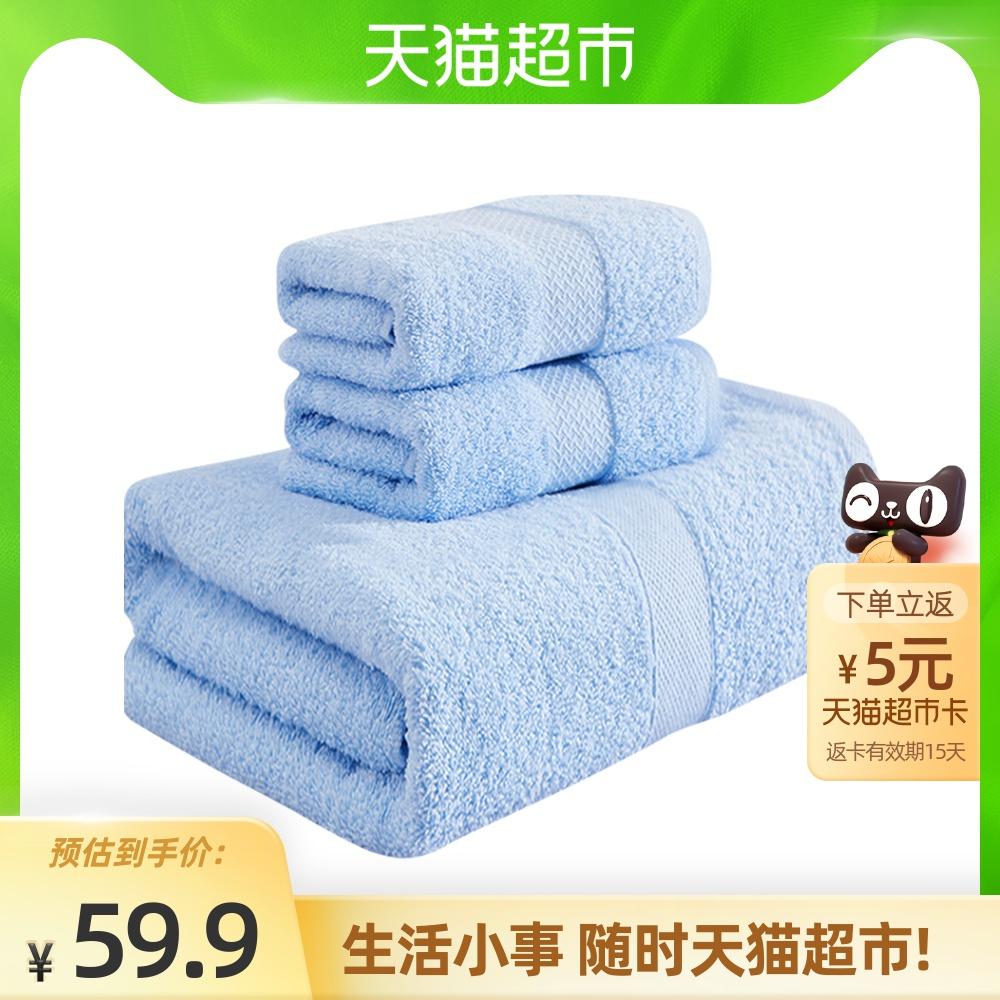 洁丽雅纯棉成人男女裹巾吸水大毛巾质量靠谱吗