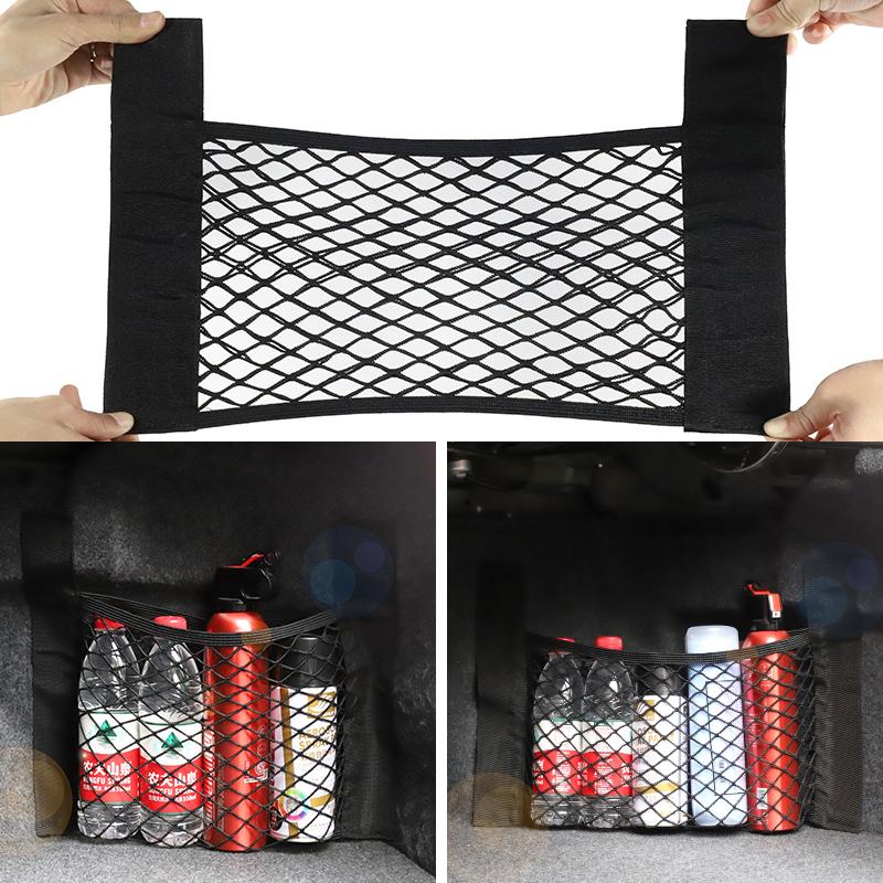 立生 升级款汽车后备箱网兜收纳网魔术贴储物袋置物袋收纳袋挂袋