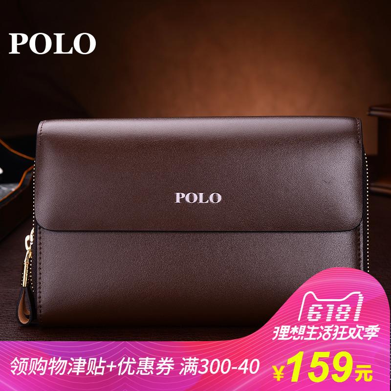Polo 手包好不好,手包哪个牌子好