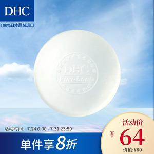 DHC橄榄芦荟皂 80g 泡沫洁面皂深层清洁适合油性肌肤