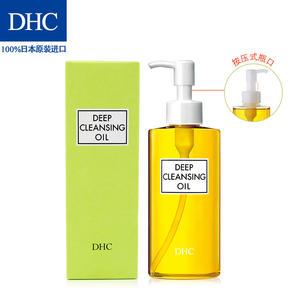 DHC橄榄卸妆油200mL/120mL  深层清洁毛孔温和去黑头保湿眼唇脸部