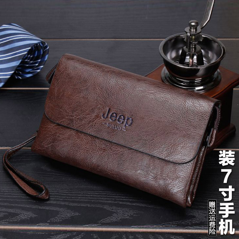 It can hold a 6.57-inch large screen mobile phone wallet, and a 6.8-inch Huawei p8max mobile phone bag can be put in the male business soft leather