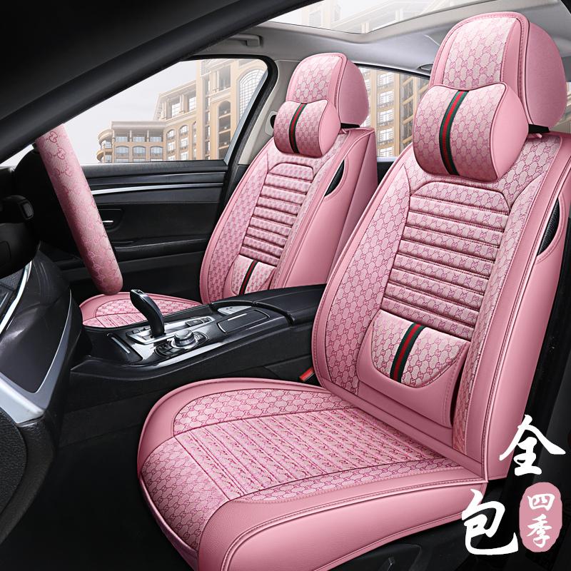 汽车坐垫女士布艺四季通用亚麻可爱座垫女神时尚网红全包座套粉色