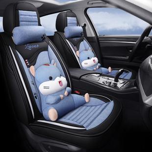 汽車坐墊四季通用女神款卡通座套全包圍女士可愛座椅套全包坐墊套