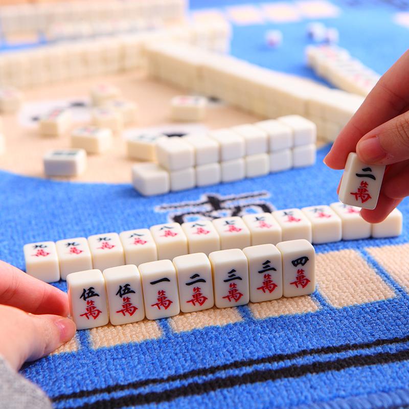 Mini Mahjong Travel Pocket Small Mahjong Hostel Домашние наручники Travel Portable детские Хрустальный маджонг