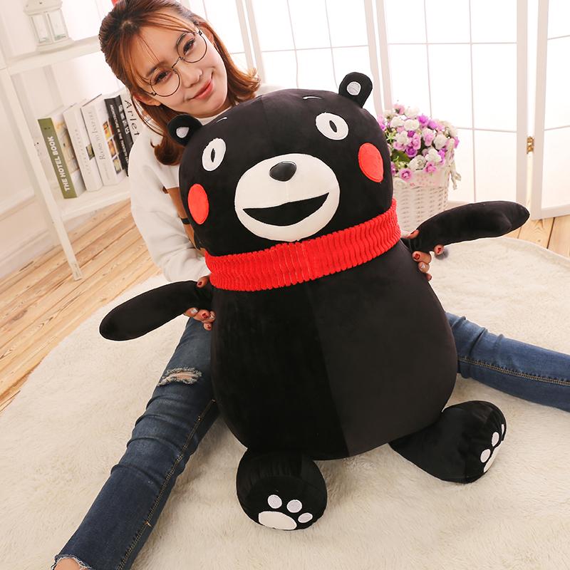 满31.00元可用15.5元优惠券网红新款熊本熊公仔超大号女孩抱枕