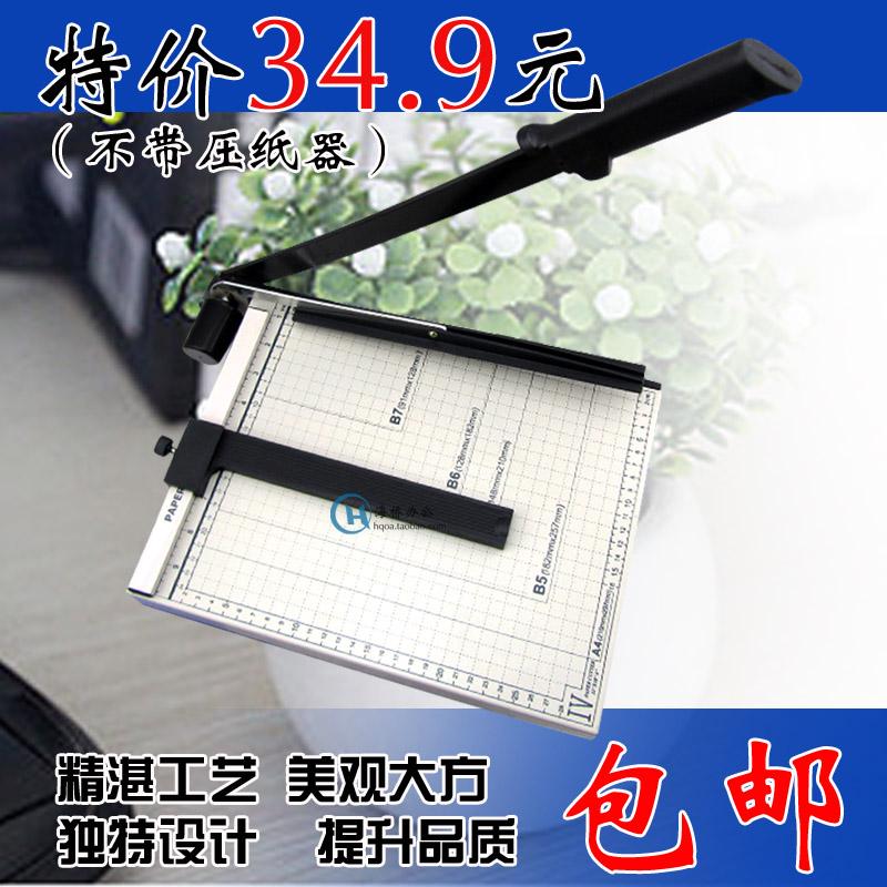Бесплатная доставка A5 B5 A4 A3 вырезать бумага нож вырезать бумага нож фото фото вырезать бумага машинально металл деревянный вручную