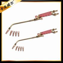 焊枪390mm(06型)500mm(12型)氧气焊炬全铜焊枪焊嘴焊接焊割工具