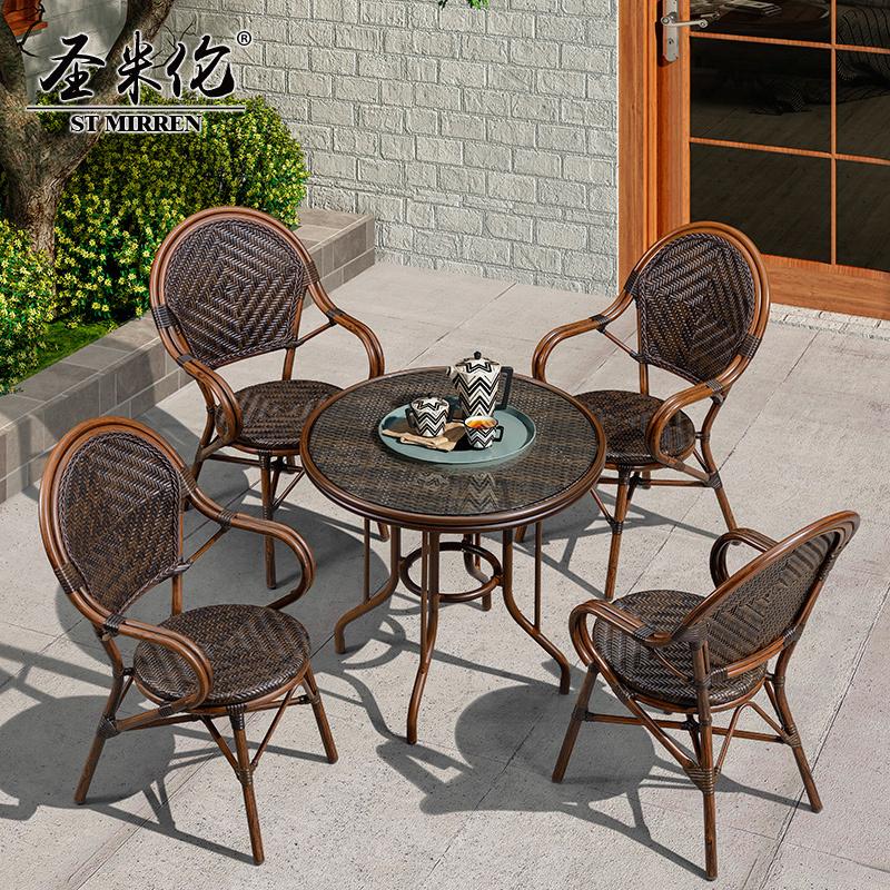 圣米伦户外桌椅组合阳台小茶几三件套庭院星巴克藤椅简约现代椅