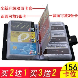 新款日韩男女通用名片夹多卡位大容量防消磁卡套商务女式卡包卡册